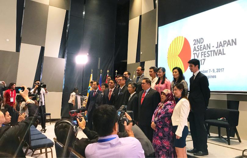 ASEAN–JAPAN Television Festival 2017