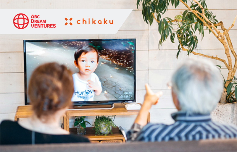 ABC Dream Ventures Invests in Chikaku, an Age Tech company