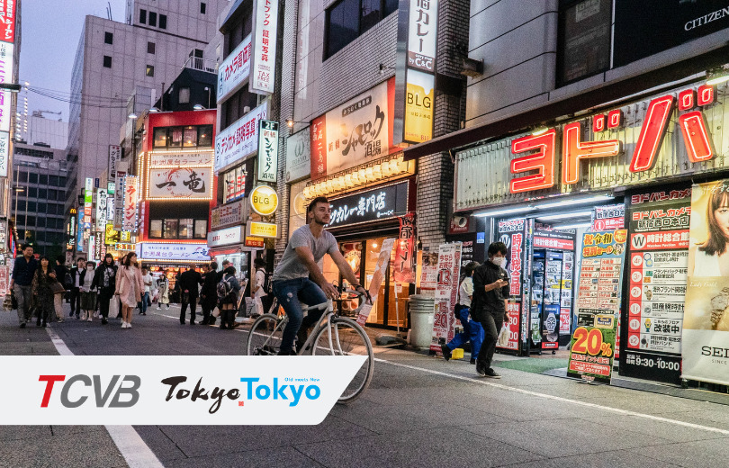 Tokyo Conventions & Visitors Bureau News thumbnail featuring Streets of Tokyo City