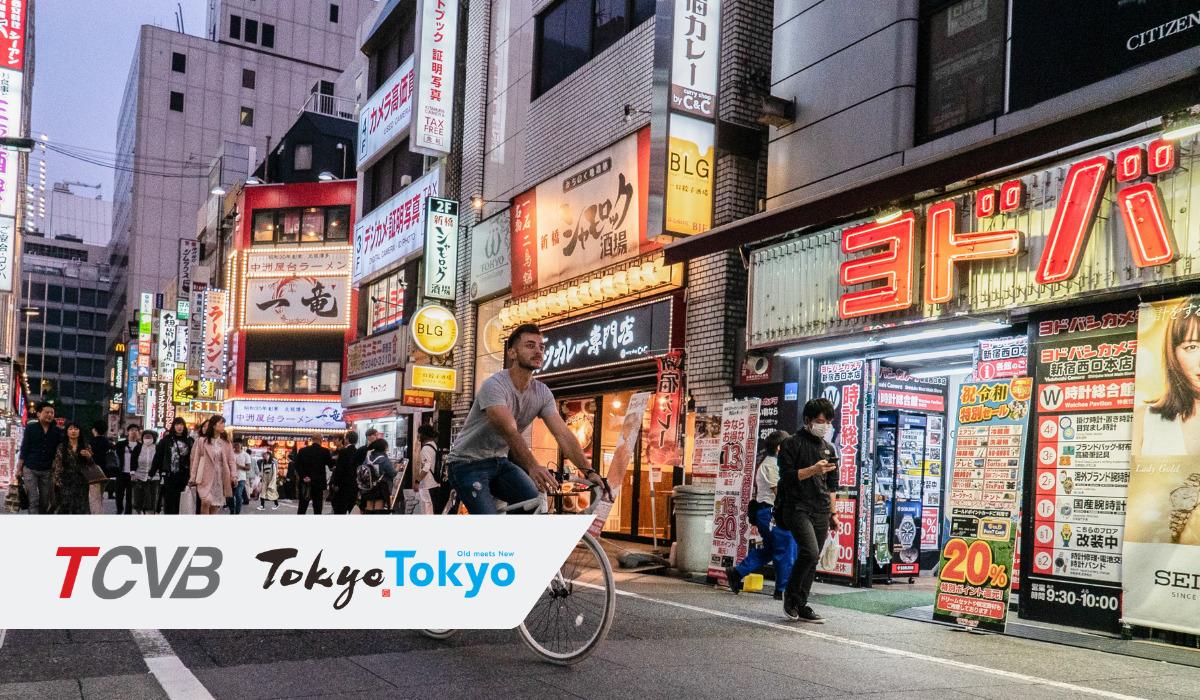 Tokyo Conventions & Visitors Bureau