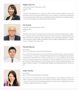 Asahi Broadcasting Group Regional Development Seminar – New Inbound and Outbound Strategies Post-Pandemic
