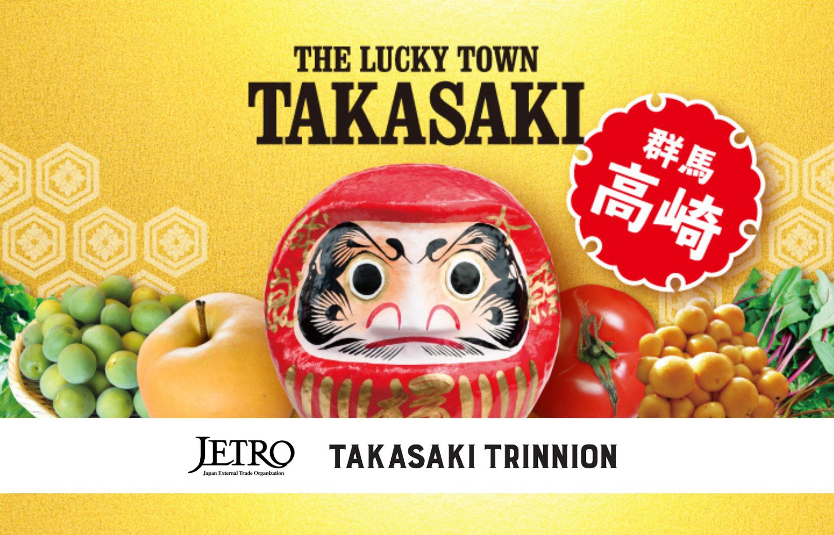 Takasaki Pop-up Store is Back!